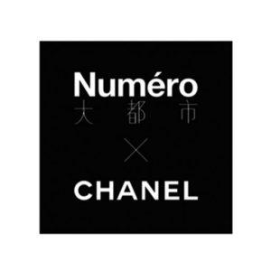 Numéro Chanel